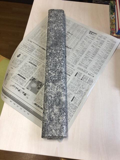 カンヌキの修理 あらき石材