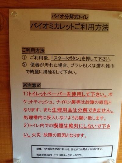 IMG_4389.JPG