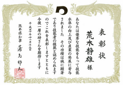 hyosyo01.jpg