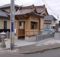 広木町弘法大師(外柵・記念碑)