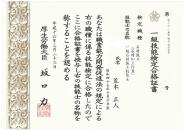 寺院・墓地・霊園紹介