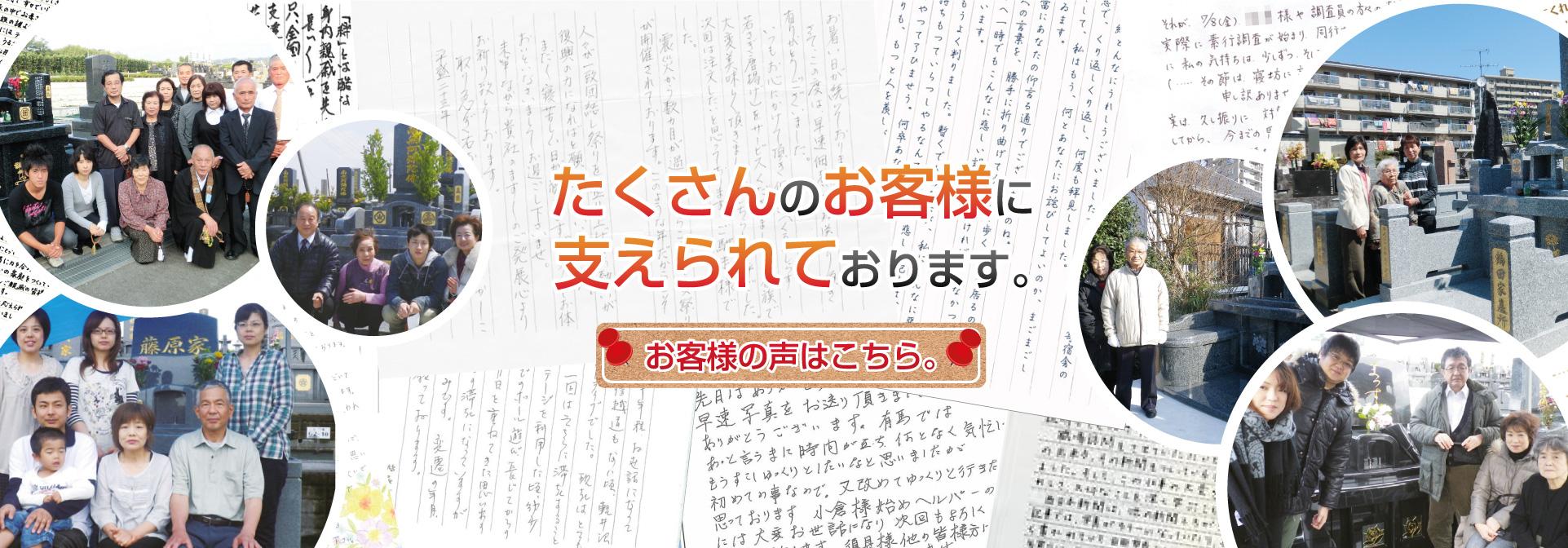スッキリ完成^_^