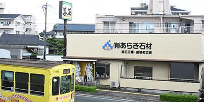 岡山へ研修に行きました!
