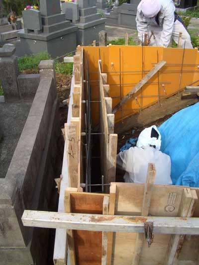 本日コンクリート擁壁工事
