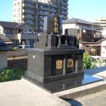 熊本市 帯山