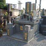 熊本市内 境内墓地