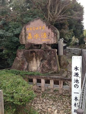 宇土市 墓石管理