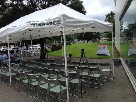 甲子園出場記念碑