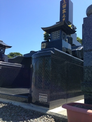 美里町 堅志田墓地