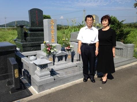福島県産 紀山石