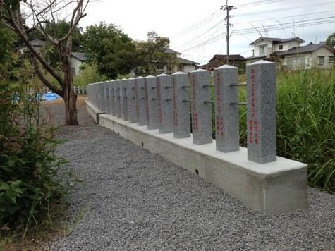 萩尾神社 玉垣