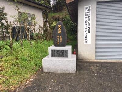 記念碑、改修と新設