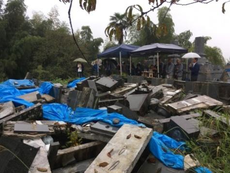 集団墓地を全て解体新設