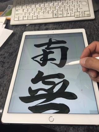 iPadは凄い(^^)