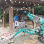 手水舎の修理