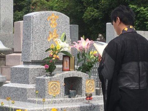 納骨式in浦山墓地