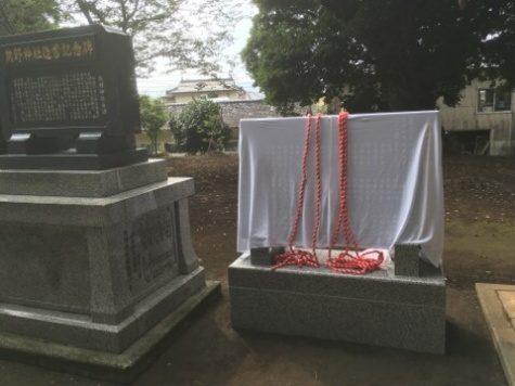 記念碑の除幕式