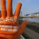 熊本城マラソンに参加!