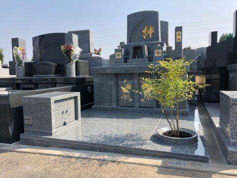 お墓に樹木を植えましょう!シリーズ