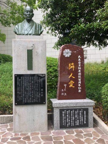 100周年記念碑完成!