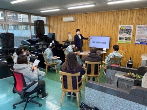 交通安全研修会開催!