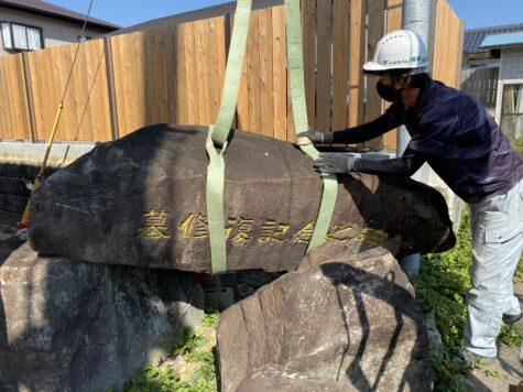 熊本地震で倒壊した記念碑の移設復旧!