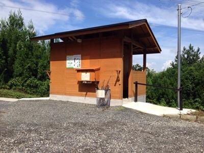益城町の飯田山 のトイレ