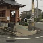 弘法大師堂も被害