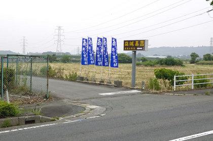 アクセス(東熊本御廟)