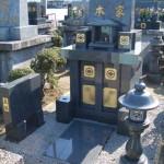 安永霊園 規格墓