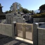 門扉付きお墓の完成