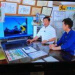 テレビ放送!
