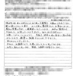 有難いお便り(^^)