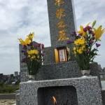 熊本市営墓地で納骨式