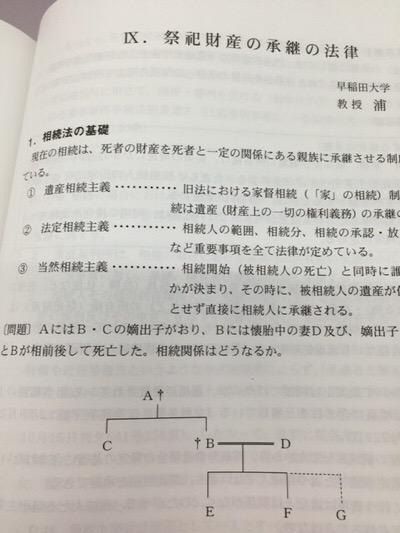 IMG_6523.JPG