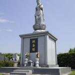 シンボル(東熊本御廟)